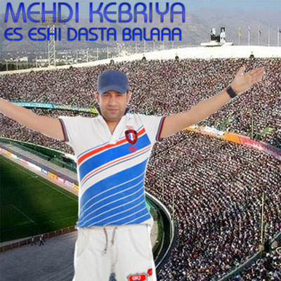 http://s1.picofile.com/file/6328667002/Mehdi_Kebria_Es_Esi.jpg