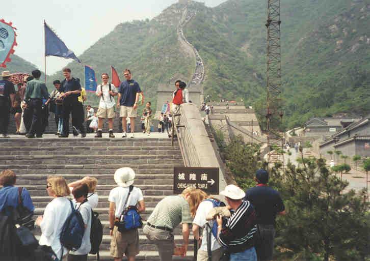 گردشگری,tourism