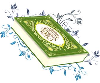 http://s1.picofile.com/file/6347956736/qoran_Besmelah_blogfa.png