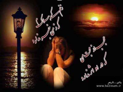 http://s1.picofile.com/file/6357759554/love1_eshgh_ax_ba2inam_40_.jpg