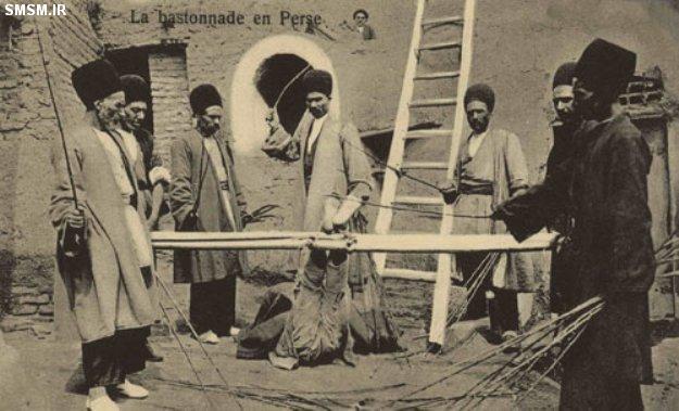 تصاویری از تنبیه بدنی (فلک کردن) در تهران قدیم