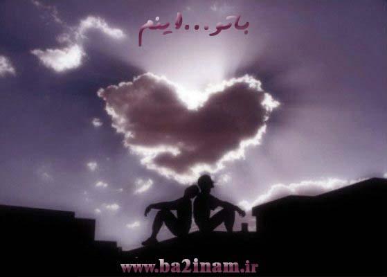 عکس های زیبای عاشقانه و رمانتیک،عکسهای زیبای عاشقانه،عکس عاشقانه