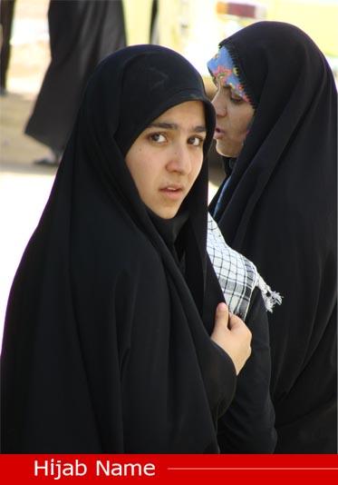 دختران و زنان حجاب ، محجبه ، چادر