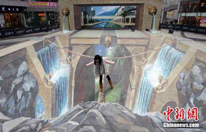بزرگترین نقاشی سه بعدی دنیا