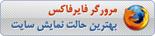 www.shiraz1400.com