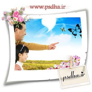 دانلود فون کودک از سایت www.psdha.ir