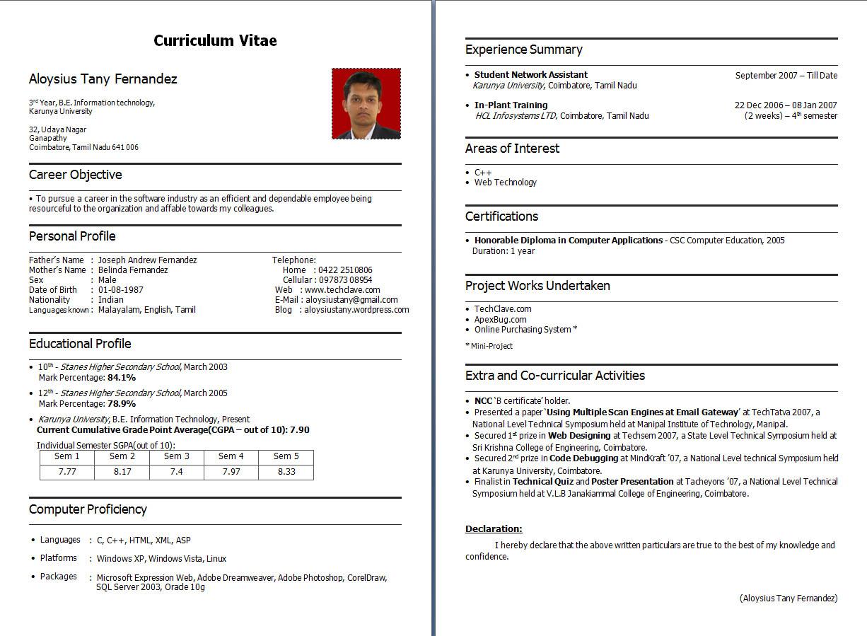 bca fresher resume format