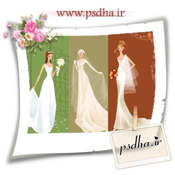 www.psdha.ir برترین سایت تخصصی عروس و آتلیه
