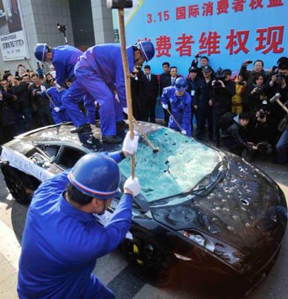 اعتراض به شرکت سازنده لامبورگینی بخاطر سرویس بد