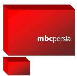 اعلام برنامه mbc persia جمعه 4 شهریور