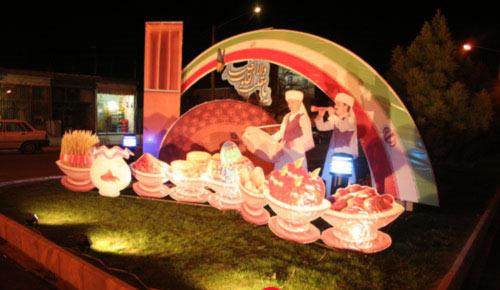 عید نوروز در گناباد
