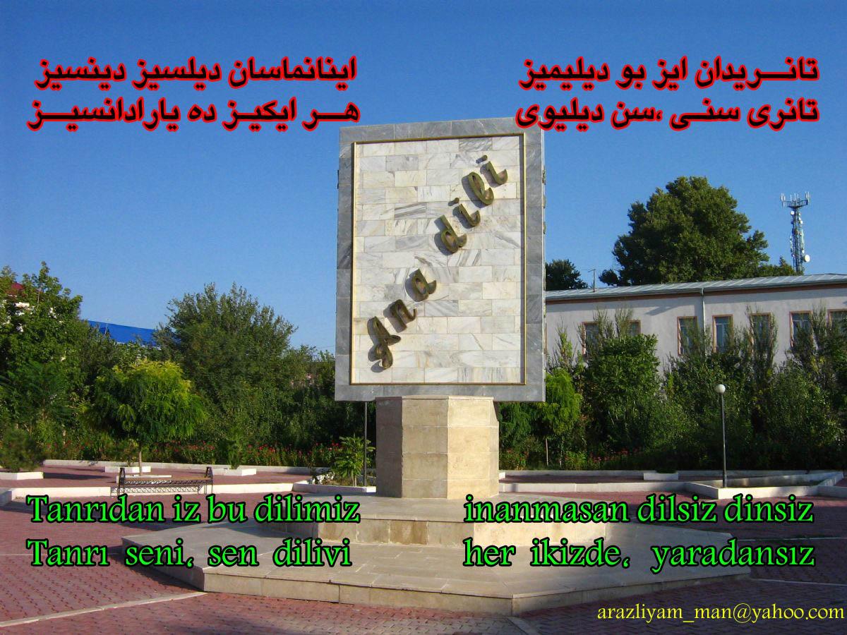 http://s1.picofile.com/file/6465611666/ana_dili.jpg