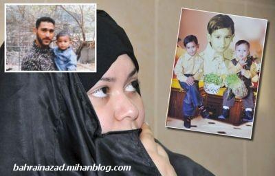 همسر شهید عبدالرضا محمد حسن بوحمید