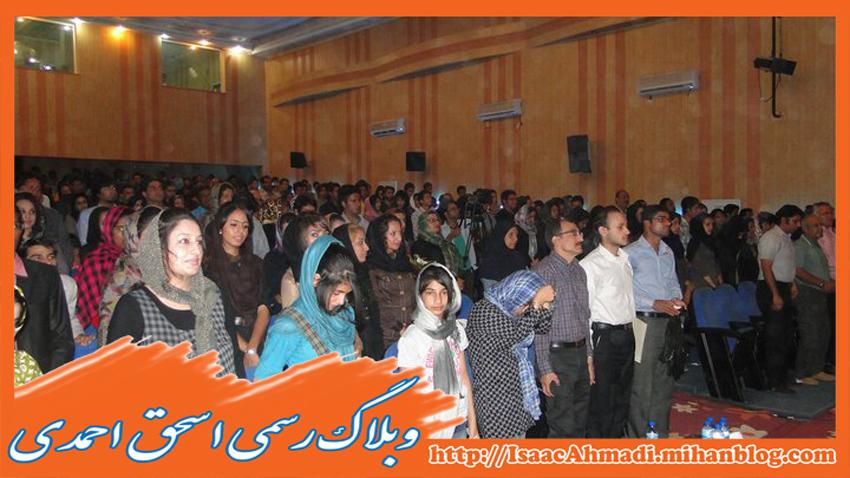 اجرای اسحق احمدی در شب ترانه بندر عباس