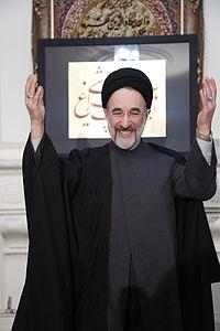 حجت الاسلام سید محمد خاتمی
