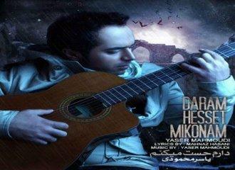 http://mah3da.loxblog.com