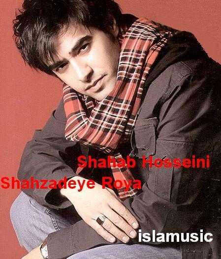 شهاب حسینیhttp://musical3da.mihanblog.com/