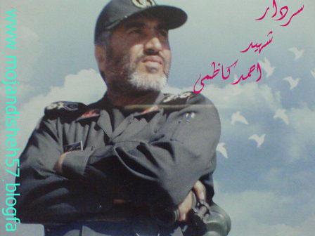 تصاویر دیده نشده از حاج قاسم سلیمانی در مراسم تشییع سردار شهید کاظمی