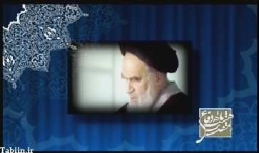 http://s1.picofile.com/file/6523697182/imam_khomeini_velayat.jpg