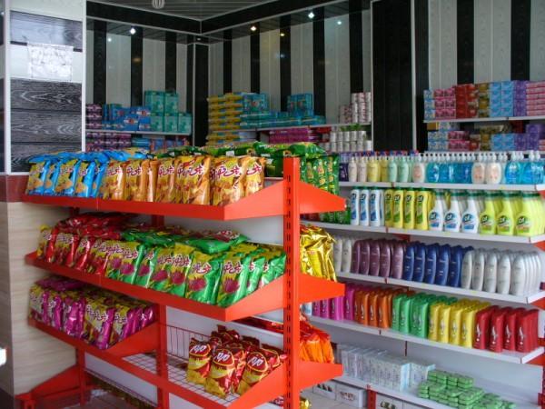 فروشگاه لاله