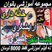 http://s1.picofile.com/file/6536340040/sshfdot_1.jpg