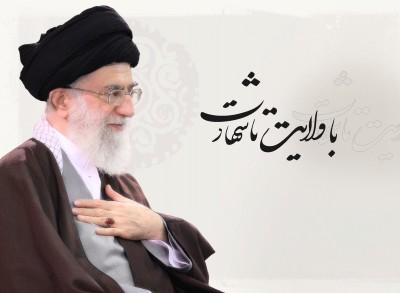 امام خامنه ای-فان حزب الله هم الغالبون