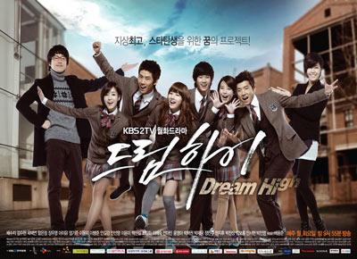 سریال کره ای بلند پرواز ( Dream High )