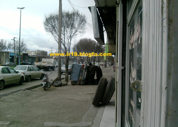 http://s1.picofile.com/file/6546283698/P120411_15_32.jpg
