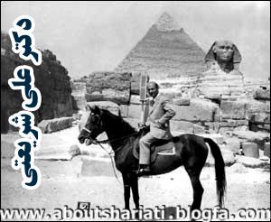 http://s1.picofile.com/file/6547792752/dr_ali_shariati.jpg