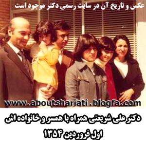 http://s1.picofile.com/file/6547794764/zan_farzand_dr_ali_shariati.jpg