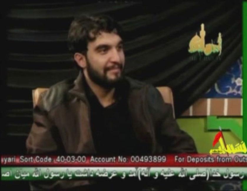 حمید علیمی - شبکه اهل بیت علیهم السلام