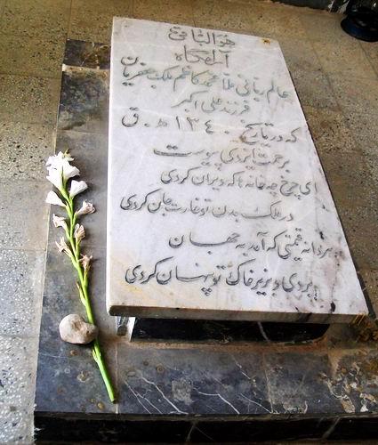 مقبره عمو آخوند - دروار