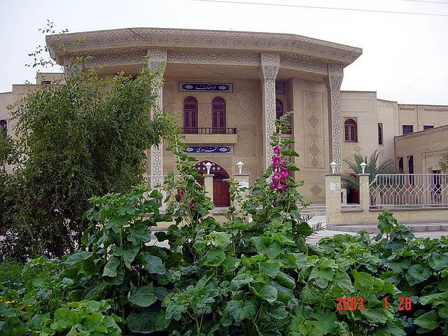 فرهنگسراي فردوسي ماهشهر