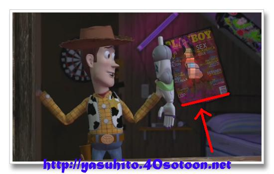 Subliminal Messages Toy Story Subliminal Messages in Toy