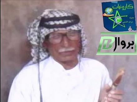 أوتار الذکریات فی مضارب النسیان