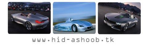 عكس های والپیپری از مدل های جدید خودروی BMW