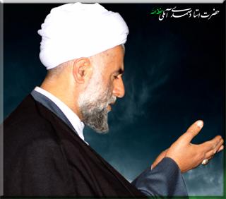 نماز عید فطر _ استاد صمدی آملی