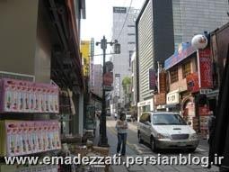 منطقه این سه دانگ در سئول