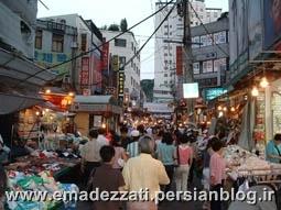 بازار نام دِمون مارکت