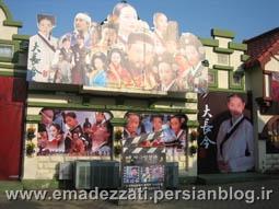 پوستر تبلیغاتی سریال کره ای