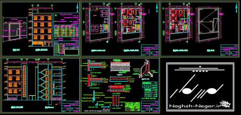 وبلاگ تخصصی و هوشمند مهندسی عمران و معماری - پلان معماری و اجرایی ...پلان معماری و اجرایی سازه فلزی ۵ طبقه
