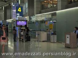 فرودگاه سئول