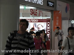 free shop-seoul