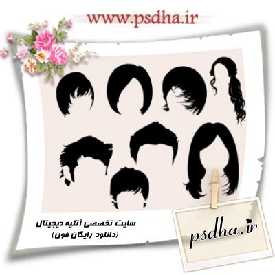 http://s1.picofile.com/file/6646127762/257.jpg