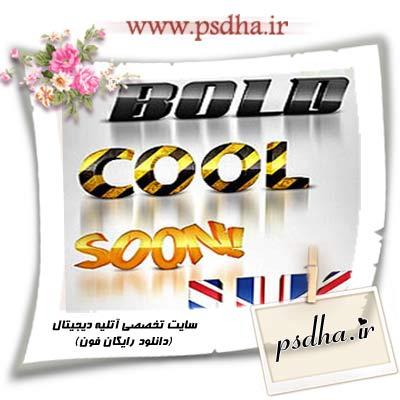 http://s1.picofile.com/file/6646136816/258.jpg