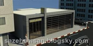 sazehamsan.blogsky.com