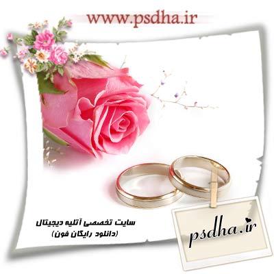 http://s1.picofile.com/file/6654151906/266.jpg