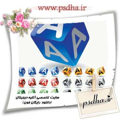 http://s1.picofile.com/file/6654156936/268.jpg