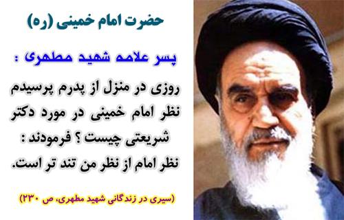 http://s1.picofile.com/file/6657171026/emam_shariati_1.jpg