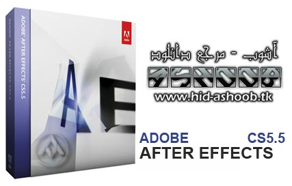 Adobe After Effects CS5.5 v10.5 x64